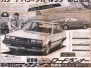 JDM Toyota Carina A60 S57-08-02
