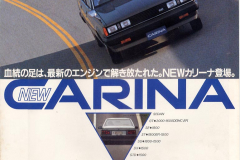 JDM Toyota Carina A60 S56-09-02