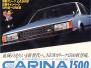 JDM Toyota Carina A60 S56-09