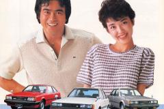 JDM Toyota Carina A60 S57-06
