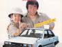 JDM Toyota Carina A60 S57-08