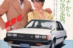 JDM Toyota Carina A60 S57-12
