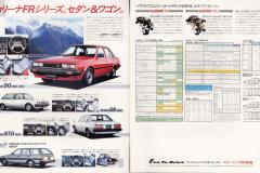 JDM Toyota Carina A60 S60-08