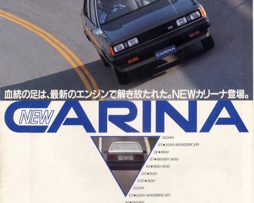 Toyota Carina A60 brochure